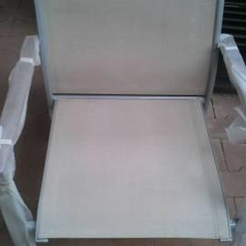 Градински стол, текстил с дървени подлакътници