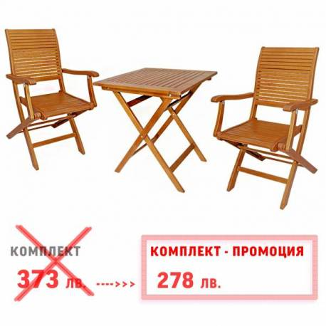 Дървен градински комплект - сгъваеми - маса и два стола