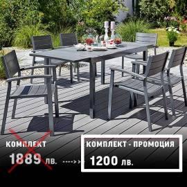Комплект - маса и 6 стола - висококачествена пластмаса