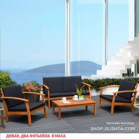 Градински комплект - мебели от дърво