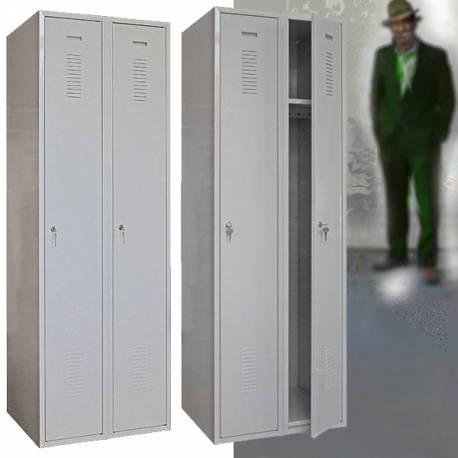Метален шкаф - подходящ за съблекални