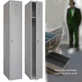 Метален шкаф - единичен, висок