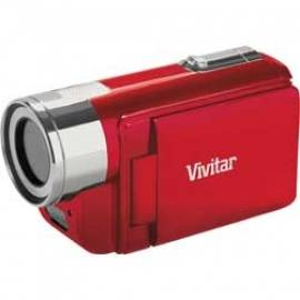 Видеокамера DVR 548