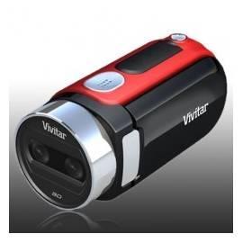 3D видеокамера DVR 970