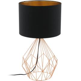 Настолна лампа 1хE27 медно/черно-медно PEDREGAL