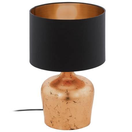 Настолна лампа 1хE27 H-380 медно/черно-медно MANALBA