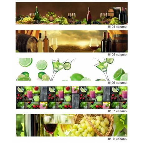 Гланцов принт - термоустойчив гръб за кухня - напитки