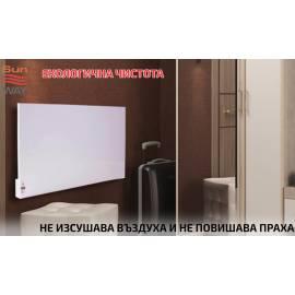 Стъклен инфрачервен отоплителен панел Sun Way SWG 450, Бял