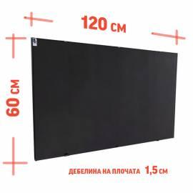 Инфрачервен панел СR1000 - черен, керамика и метал - до 18 кв.м, само за стена, без термостат