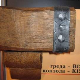 Декоративна PU греда - 2м - 20см - 13см