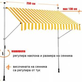 Сенник полиестерен - 250 x 130 см - жълт/бял