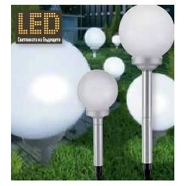 Соларна лампа - кръгла 20 см 4 led