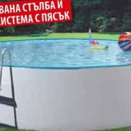 Метален басейн със стълба и филтър- 360x90