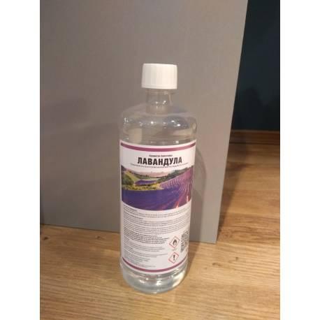 Ароматен биоетанол - Лавандула