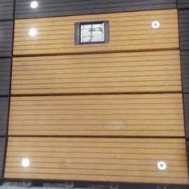 ВРС плочка - бежова - с LED осветление - солар, 30х30x2,5 см, 4 броя