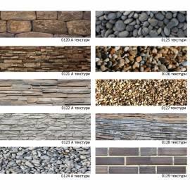 Imagén: Текстури, камъни - термоустойчив гръб за кухня - принт - гланц, 1830 x 604 х 8 мм