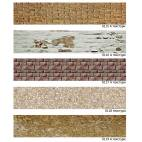Текстури, камъни - термоустойчив гръб за кухня - принт - гланц, 1830 x 604 х 8 мм