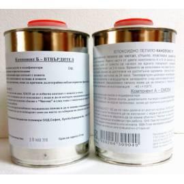 Епоксидно лепило водо и термоустойчиво, компонент А и В, 1 кг