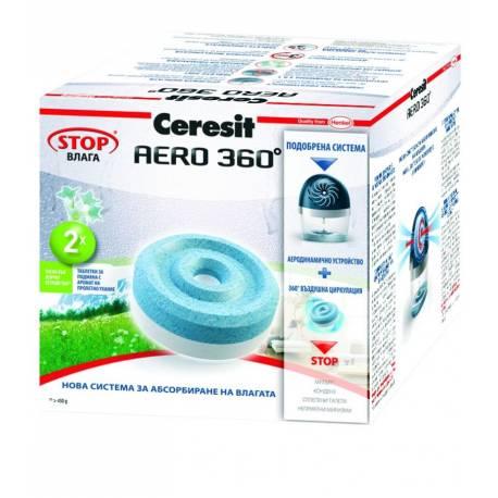 Таблетки за влагоабсорбатор, пролетно ухание, 2х450 г