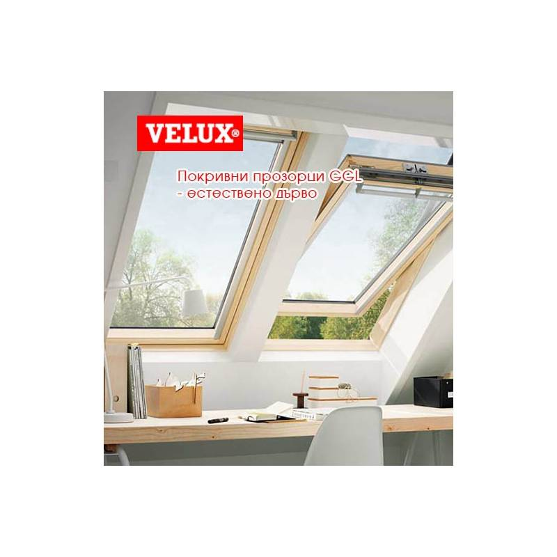 store occultant velux ggl s06 perfect design store velux noir ggl s grenoble laque store velux. Black Bedroom Furniture Sets. Home Design Ideas