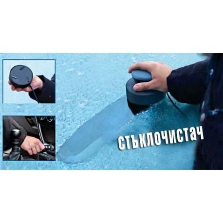 Стъклочистач за автомобил - Rotor 12V