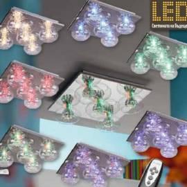 LED плафон CANTYANO- дистанционно, сменящи се цветове 35 x 35 см
