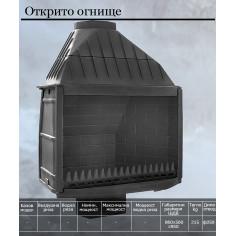 Горивна камера за камина Открито огнище - суха