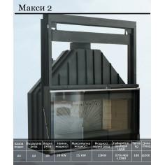 Горивна камера за камина - с въздушна риза и вентилатор Макси2, 26 кW