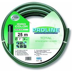 "Градински маркуч Idro Color, 25 м, 25 мм (1"")"
