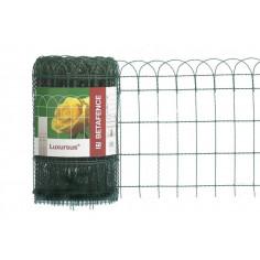 Декоративна оградна мрежа - 0,65х10 м, зелена