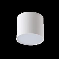 LED луна за външен монтаж - 4157300