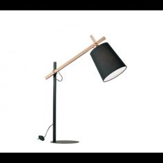 Настолна лампа - 4140200