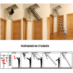 Imagén: Метална таванска стълба - 70 X 50 см, LUSSO, h-3.2м, тип хармоника, талашитен капак