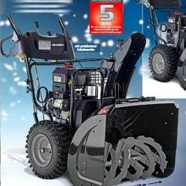Бензинов снегорин -Gardol SB 55