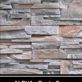 Alfa - облицовъчен камък - rusty grey