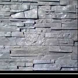 Alfa - облицовъчен камък - grey