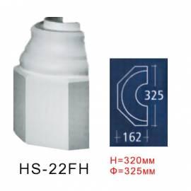 1/2 основа за колона HS-22FH