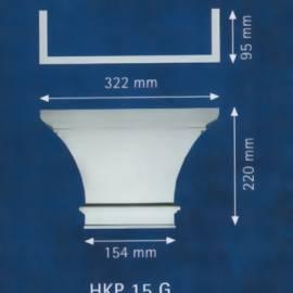 Капител за пиластер HKP 15 G