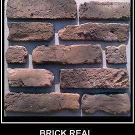 Реал - brick