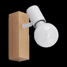LED спот - 10 W, Е27, бял, кафяв