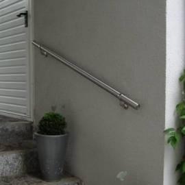Парапет за стена, алуминий - 150 см, ø42 мм