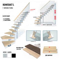 Imagén: Г-образна стълба Kompact L, интериорна, стъпала от масивен бук