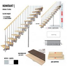 Imagén: Права стълба Kompact |, интериорна, стъпала от масивен бук