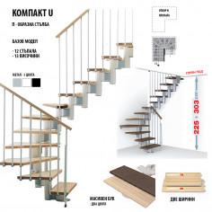Imagén: П-образна стълба Kompact U, интериорна, стъпала от масивен бук