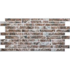 Imagén: PVC пано Slate brown - 100,3х49,6 см