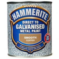 Боя за специални метали Hammerite, мед, 750 мл - 2,5 л