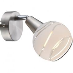 LED спот Elliott, Globo, E14, 4 W