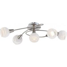 LED плафон Elliott, Globo, E14, 5x4 W