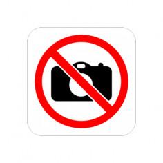 """Стикер """"Снимането забранено"""", 12х12 см"""