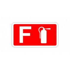 "Стикер ""Пожарогасител"", 13х7 см"